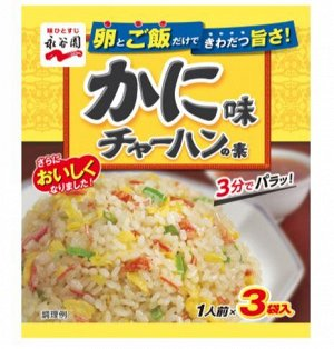"""Приправа NAGATANIEN для жаренного риса """"Shrimp Chahan"""" со вкусом краба 3п х 6,8г, м/п, 20,4 г"""