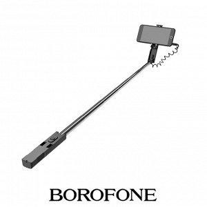 Проводной монопод Borofone BY3