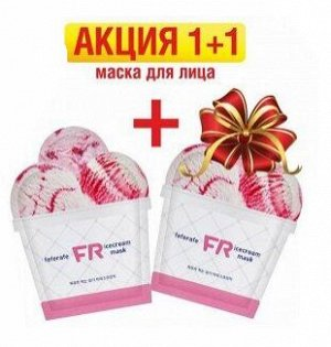 Маска для лица Клубничное мороженое, Feferafe, 25мл