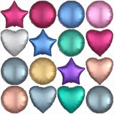 Натуральная косметика и масла — Фольгированные шары звезды, сердца, круги. Без рисунка