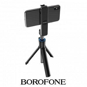 Беспроводной монопод Borofone BY5