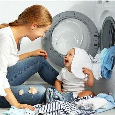 Гигантская ЭКО-ветка — Косметическая👍 — Для стирки детских вещей