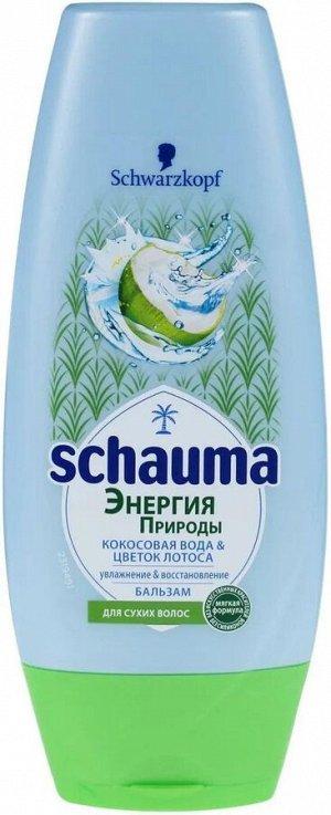 ШАУМА Бальзам Кокосовая Вода и Цветок Лотоса /200