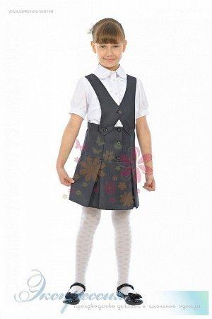 Школьный сарафан для девочки 241-14