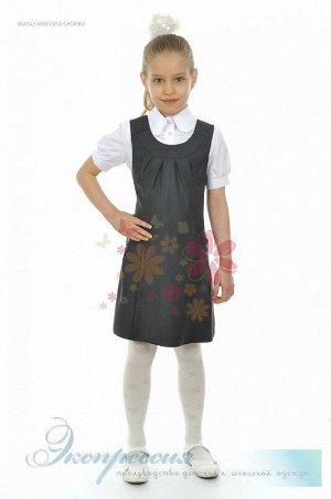 Школьный сарафан для девочки 258-14
