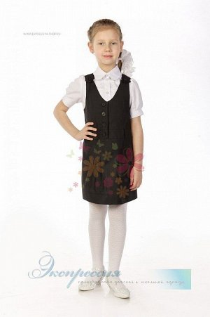 Школьный сарафан для девочки 218-13
