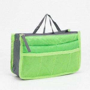 Косметичка-вкладыш на молнии, 3 отдела, 10 карманов, цвет зелёный
