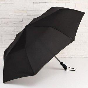 Зонт полуавтоматический «Albert», 3 сложения, 8 спиц, R = 48 см, цвет чёрный 5573114