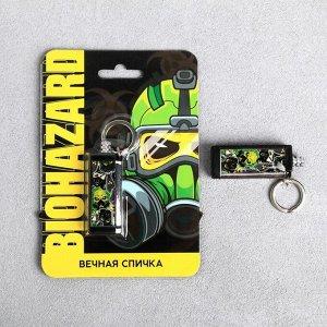 "Вечная спичка ""Biohazard"", 6 х 2,3 х 1,2 см"