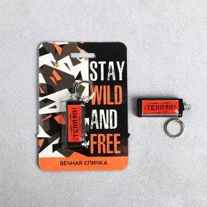 "Вечная спичка ""Stay wild and free"", 6 х 2,3 х 1,2 см"