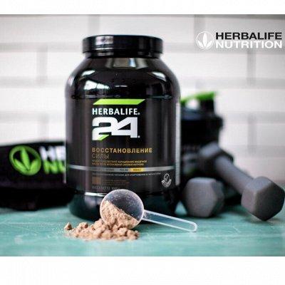 Спортивное питание — Herbalife — Спортивное питание