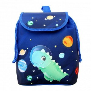 Рюкзак детский 29х22х13,5 мал мяг. спинка, «Динозаврик», син/зел/оранж