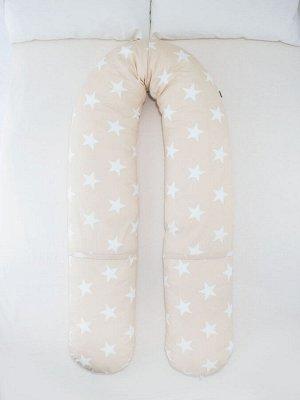 U-Спальная система для беременных и кормящих «Доброе расположение» 330см (бязь) Звезды на песочном