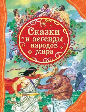 Сказки и легенды народов мира (ВЛС)