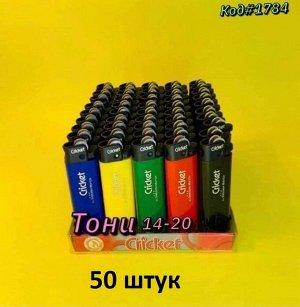 Зажигалки газовые 50 шт