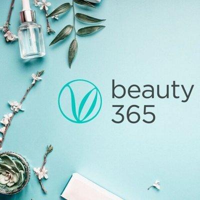 Красота и здоровье с Beauty 365