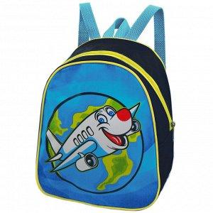 Детские рюкзаки 888-005