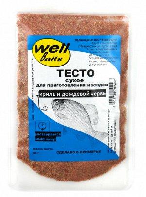 Тесто протеиновое сухое Well Baits Криль+Дождевой червь 50 гр