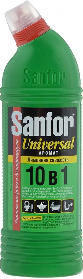 """SANFOR Universal 10 в1 Гель д/разных поверхностей """"Лимонная свежесть"""" 750 мл."""