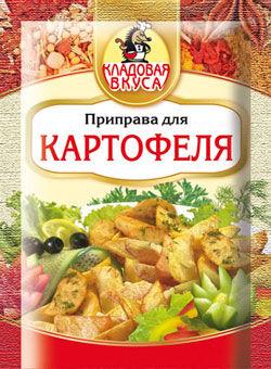 Приправа для блюд из картофеля 15 гр Кладовая вкуса