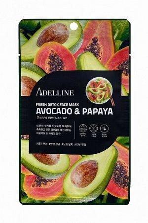 Детокс-маска для лица с экстрактом авокадо и папайи.
