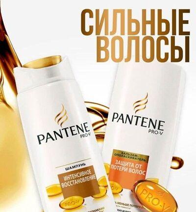 ARIEL капсулы Для чувствительной кожи — всего 240 рублей — Для волос*PANTENE*HEAD & SHOULDERS*AUSSIE