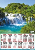 """Листовой календарь на 2022 год А2 """"Водопад"""""""