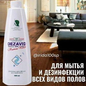 Дезавид Для мытья полов - 400 мл