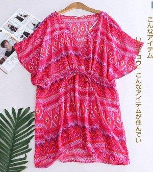 Женское пляжное платье с орнаментом, цвет розовый