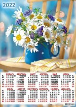 """Листовой календарь на 2022 год А2 """"Цветы"""""""