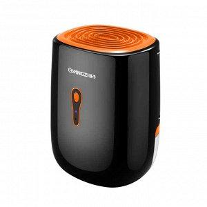 Осушитель воздуха Yangz Mini Dehumidifier