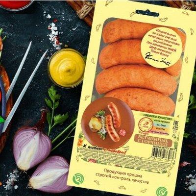 Белорусские продукты — Вареные, варено-копченые и полукопченые колбасы Иней