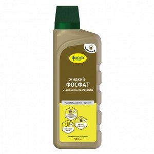 Удобрение органическое жидкое Гумат Фосфат 500мл