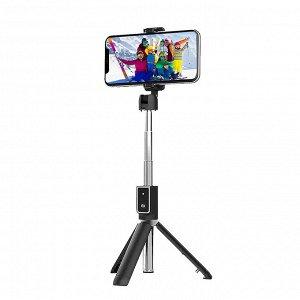 Беспроводной монопод Stand Live Broadcast Selfie Stick