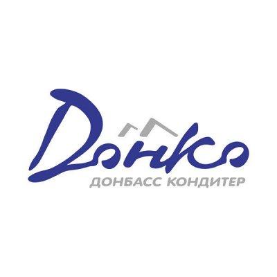 Поступление большого ассортимента конфет и шоколада — Кондитерская Фабрика ДонКо