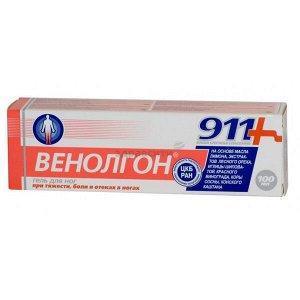 911 Венолгон Гель Для Ног При Тяжести Боли И Отеках Туба 100мл
