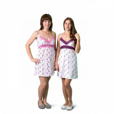 Трикотаж для семьи Graciola. Белье. Турецкий трикотаж — Женские ночные сорочки (рубашки)