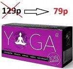 Фитосбор «Йога» 1,5г № 20 фильтр-пакет.