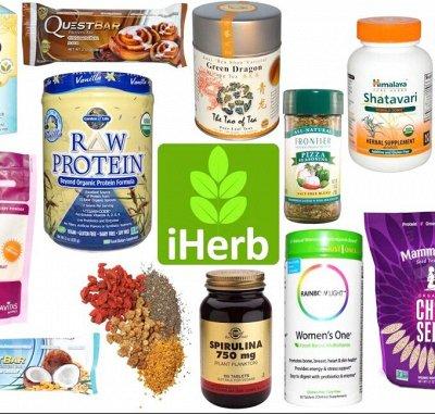 IHERB 🍃 Гипермаркет товаров для здоровья