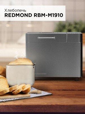 Хлебопечь REDMOND RBM-M1910