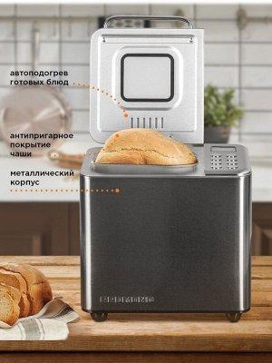 Хлебопечь REDMOND RBM-M1920