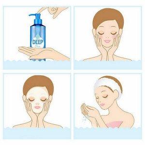 Гидрофильное масло для снятия макияжа A'Pieu