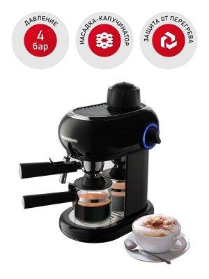 Кофеварка REDMOND RCM-1521, Черный
