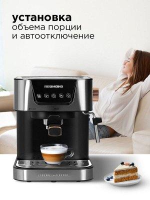 Кофеварка REDMOND RCM-CBM1514
