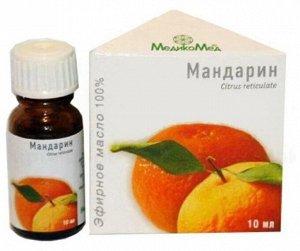 """Мандарин эфирное масло 10 мл, """"МедикоМед®"""""""