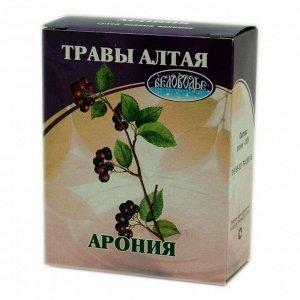 Арония (черноплодная рябина), 50 г, коробочка, чайный напиток