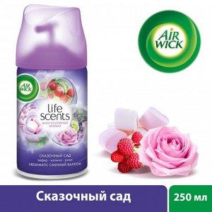 """Освежитель воздуха (сменный баллон) AirWick """"Сказочный Сад"""" 250мл"""