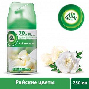 """Освежитель воздуха (сменный баллон) AirWick """"Райские цветы"""" 250мл"""
