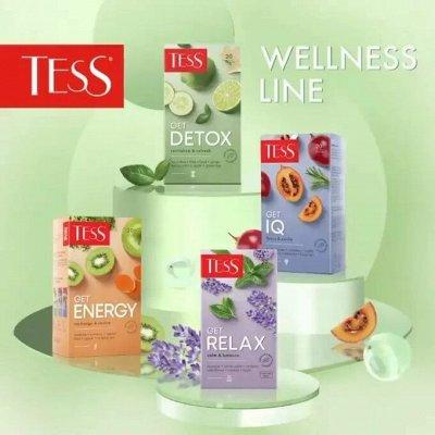 ☕ Яркая Феерия вкуса чая и чайных напитков +Новинки — Попробуйте, какой Tess Wellness Line нужен вам сегодня! *