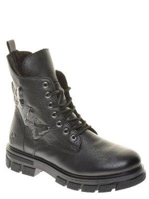 Ботинки женские зима Rieker Z9113-00